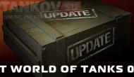 Тест World of Tanks 0.8.8 начался! Новости