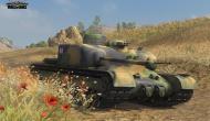 Английcкий истребитель танков AT 8