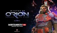 Master of Orion - Булрати Новости