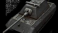 Обзор тяжелого немецкого танка 10 уровня E-100