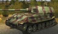 Обзор VK 45.02 (P) Ausf. B