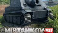 Sturmtiger World of Tanks