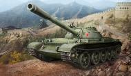 Раздачи Type 59 на EU и NA серверах World of Tanks Новости