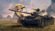 Новый танк - Type 62 «Дракон» Новости