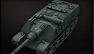 Обзор AMX 50 Foch