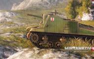 Sexton I премиум танк wot