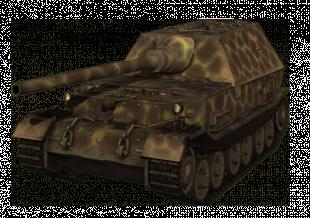 Обзор немецкой ПТ-САУ 8 уровня Ferdinand