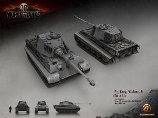 Обзор немецкого тяжелого танка Tiger II