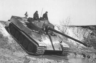 Тяжелый танк AMX 50 100
