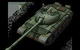 Обзор китайского среднего танка 10 уровня 121 (Type 69)