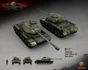 Обзор тяжелого советского танка ИС.