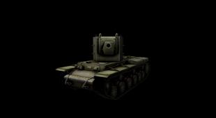 КВ-2 У нас армия - у нас шайтанка!