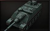 Обзор AMX AC mle. 48