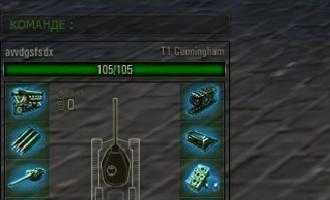 Синяя, прозрачная панель повреждений для World of Tanks Панель повреждений