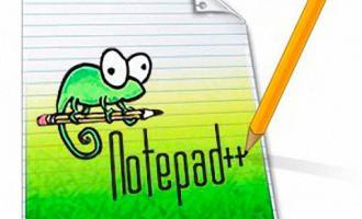 Что за зверь Notepad++ и с чем его едят? Программы