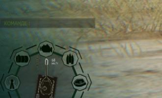 Панель повреждений Октагон для WoT Панель повреждений