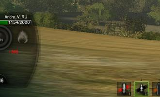 Панель повреждений Bionick для World of Tanks Панель повреждений