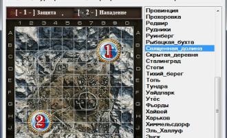 Показ респаунов для всех режимов игры в WoT Программы