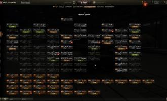 Вертикальное дерево развития + все премиум танки для WoT Интерфейс