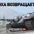 E 25 снова в продаже Новости