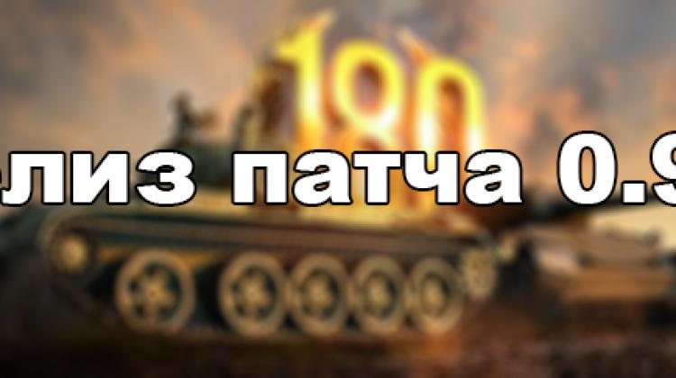 Обновление 0.9.7 выходит 22 апреля Новости