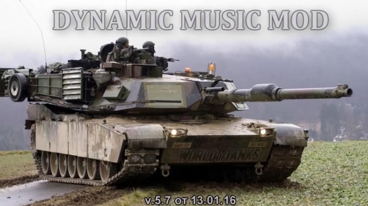 Новая музыка с Dynamic Music Mod для WoT Озвучка