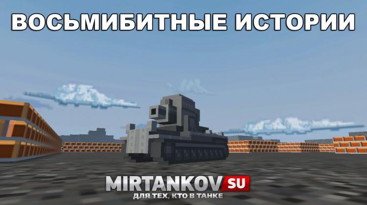 Battle City и Карла продлят Новости