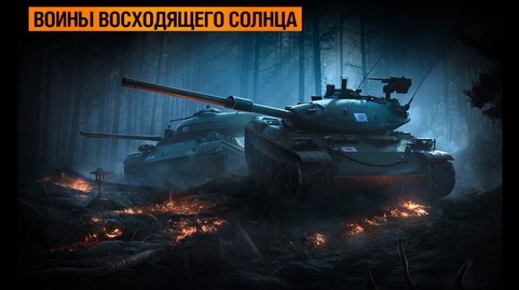 World of Tanks Blitz выйдет в Microsoft Store для пользователей Windows 10 и Windows Phone Новости