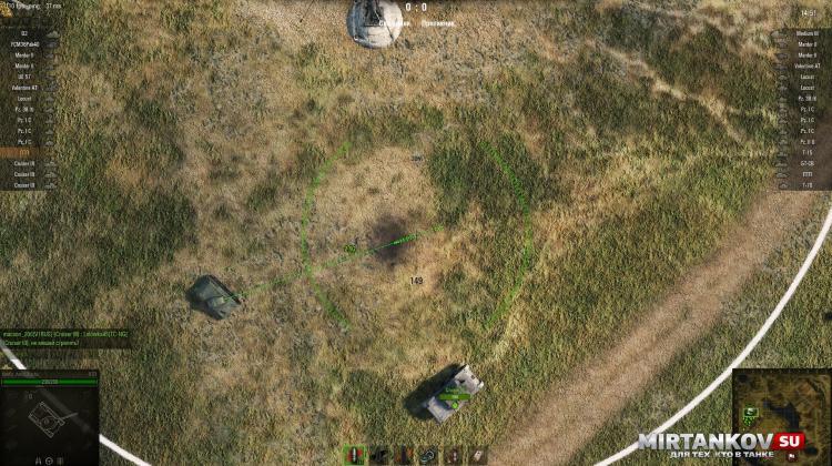 Снайперский режим для артиллерии и арт. режим для танков для WOT Запрещенные моды
