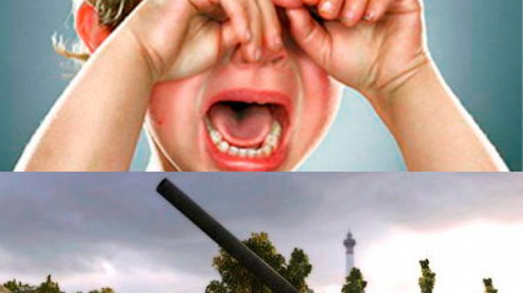 Плач по арте не угасает Новости