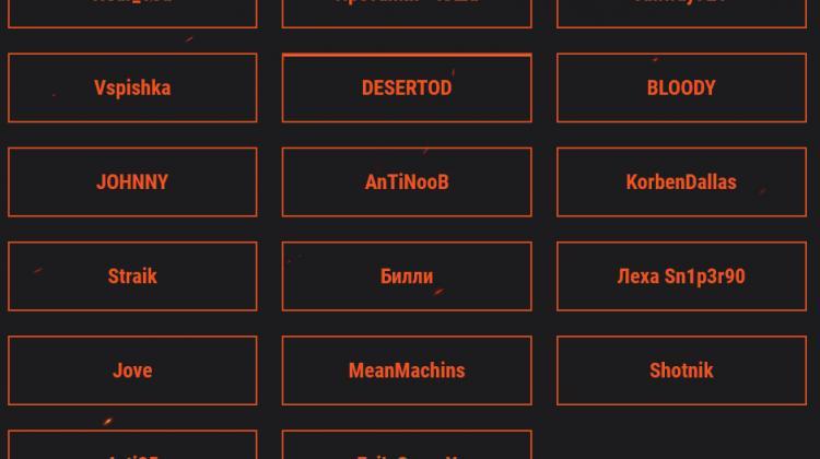 Бонус коды для голосования в битве блогеров 2020 Новости