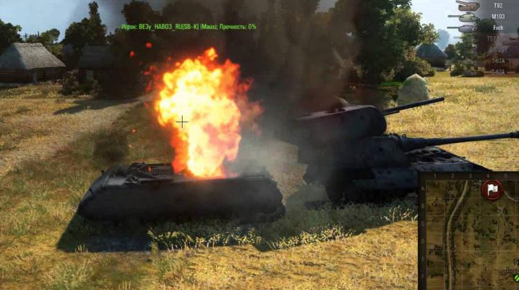 BlowupSound - озвучка взрыва боукладки для WoT Озвучка