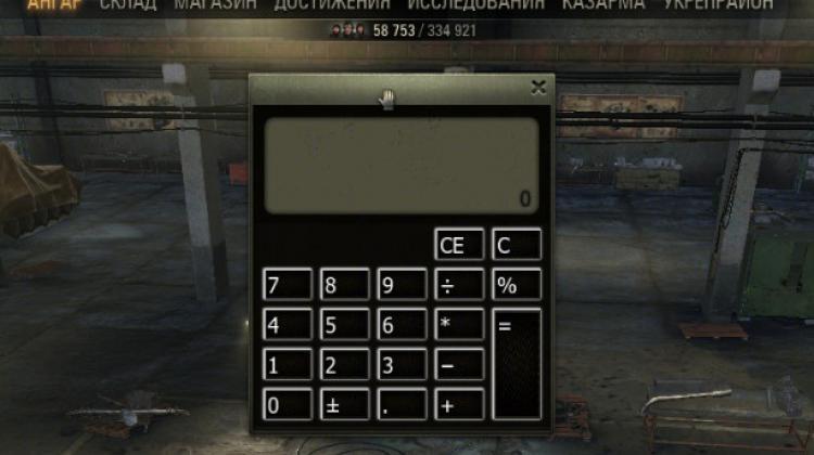 Часы и калькулятор в ангаре для WoT Часы