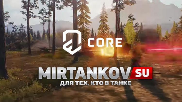Скриншоты нового движка WOT Core Новости