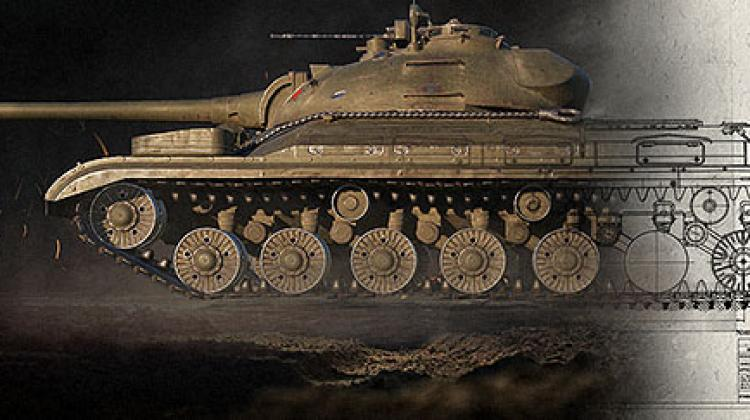 Изменение бронирования танков в 9.16 Новости