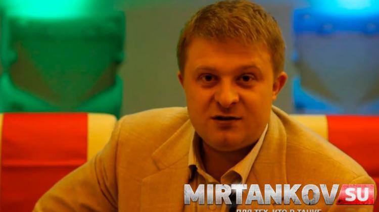 Роуминг World of Tanks - Виктор Кислый вводит новую функцию! Новости