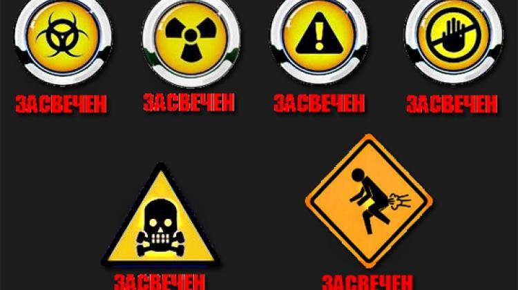 Желтые лампочки с предупреждающими знаками для World of Tanks Лампочки 6 чувства