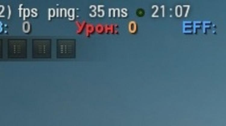 Рейтинг эффективности в бою и лог урона для WoT Интерфейс