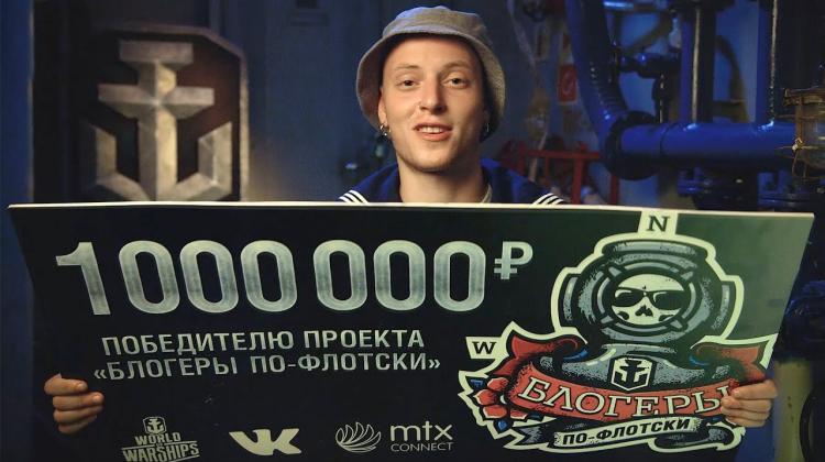 Скандальная съемка от Wargaming на шоу Блогеры по-флотски Новости