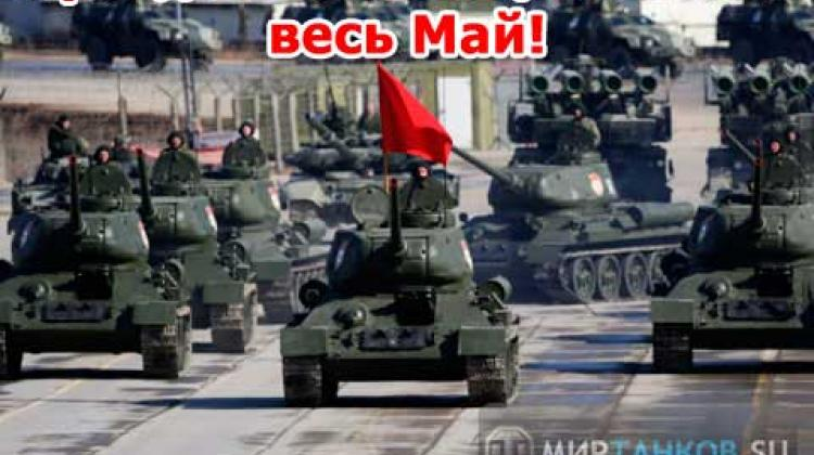 праздничные майские акции world of tanks