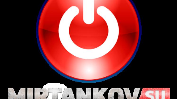 перезагрузка сайта mirtankov.su
