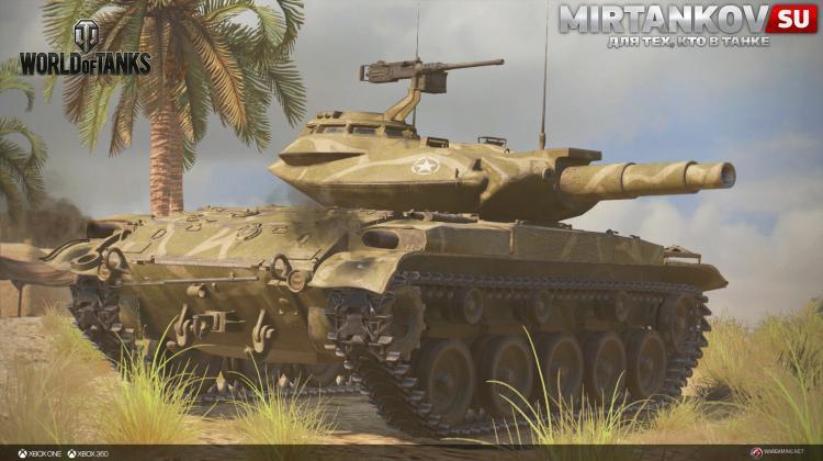 Скриншоты WoT Xbox и загрузка игры на PlayStation Store Новости