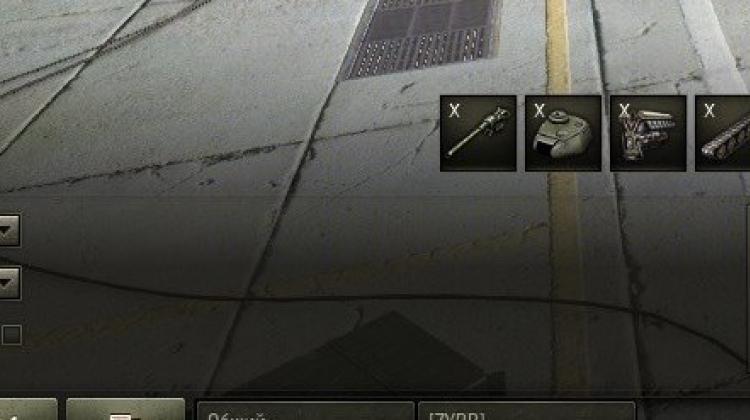 Пропали танки после 0.9.3 - что делать? Новости