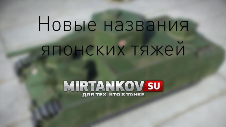 Скриншоты O-I Experimental (Mi-To 100) Новости