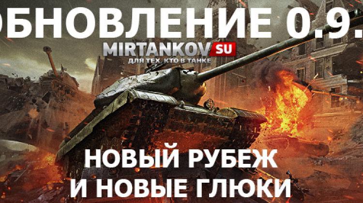 Падение производительности и выпуск микропатча Новости
