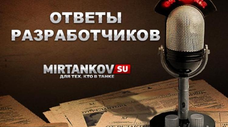 Ответы разработчиков на вопросы Goha Новости