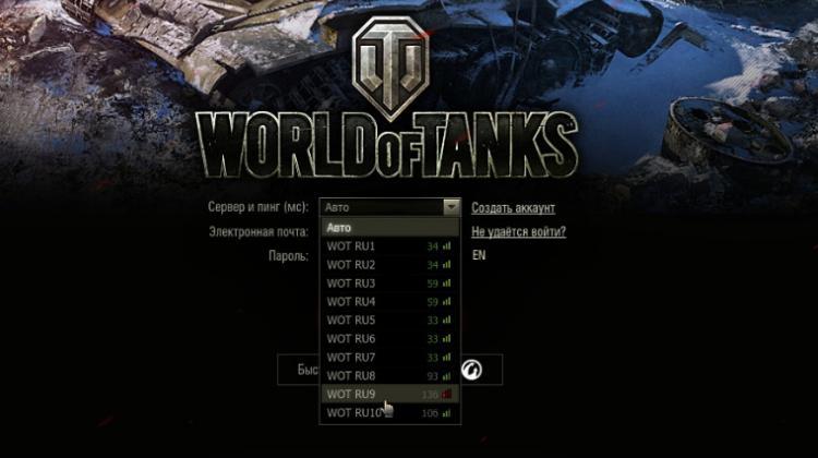Помогатор - авто-сервер и другие полезности для WoT Разные моды