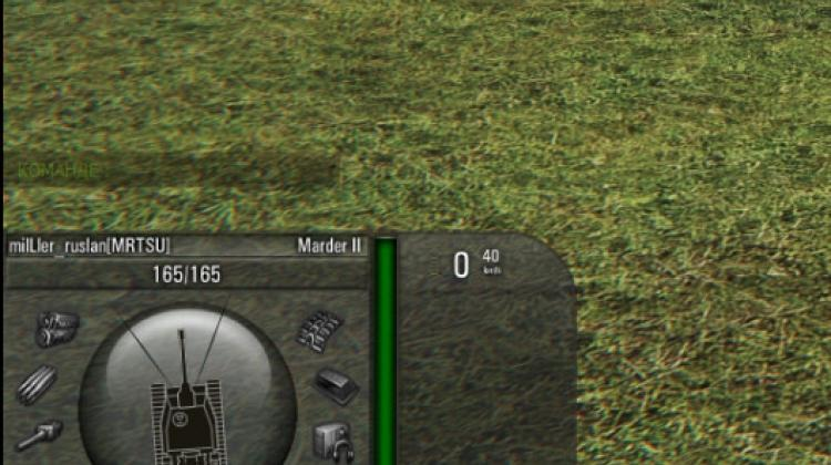 Панель повреждений PowerBait для WoT Панель повреждений