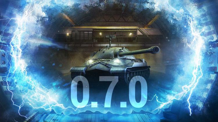 Back in 0.7.0 Новости