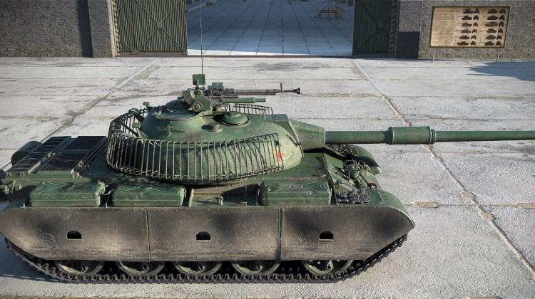 Новый танк - WZ-132-1 Новости